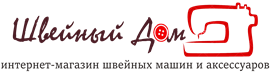 Швейный Дом - интернет-магазин швейных машин и аксессуаров